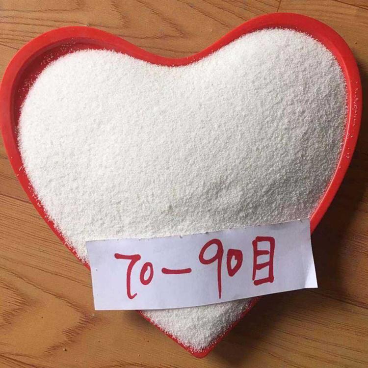 玻化微珠保温砂浆的用途
