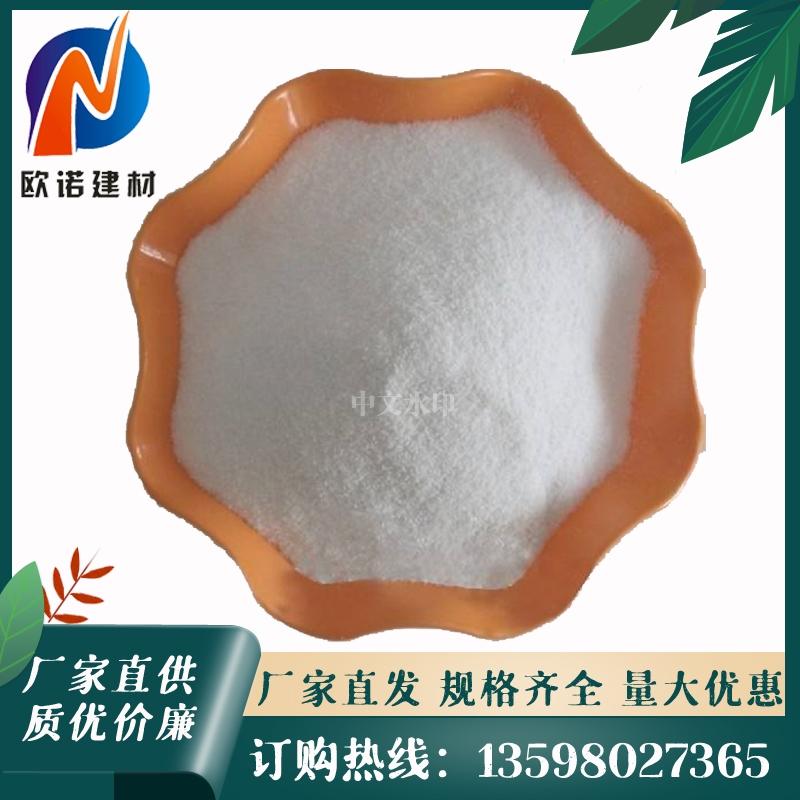珍珠岩保温砂浆